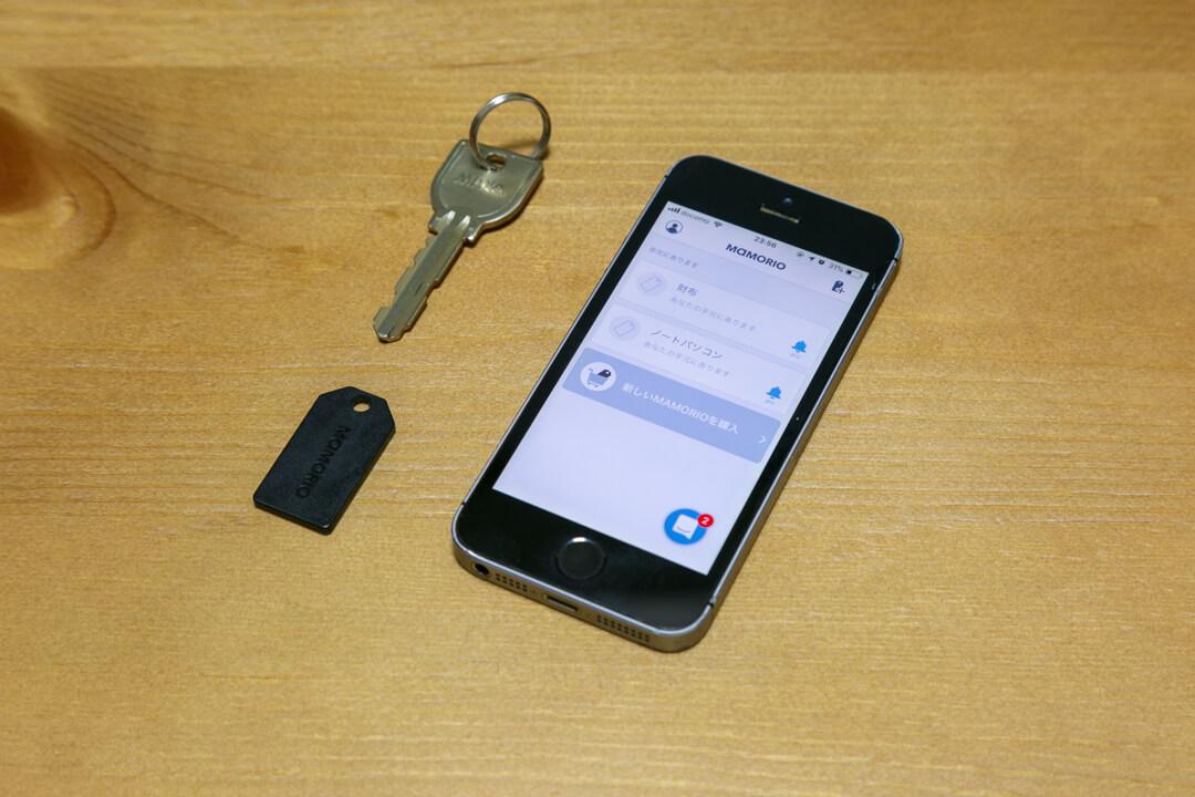 鍵と紛失防止タグとスマートフォンの写真