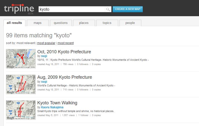 他のユーザーの旅行プランを検索している写真