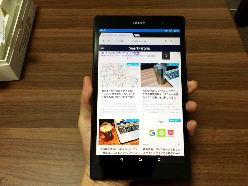 Xperia Z3 Tablet Compactを手にとってみる