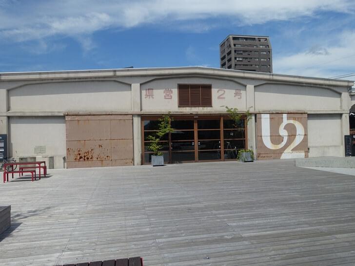 尾道U2の外観