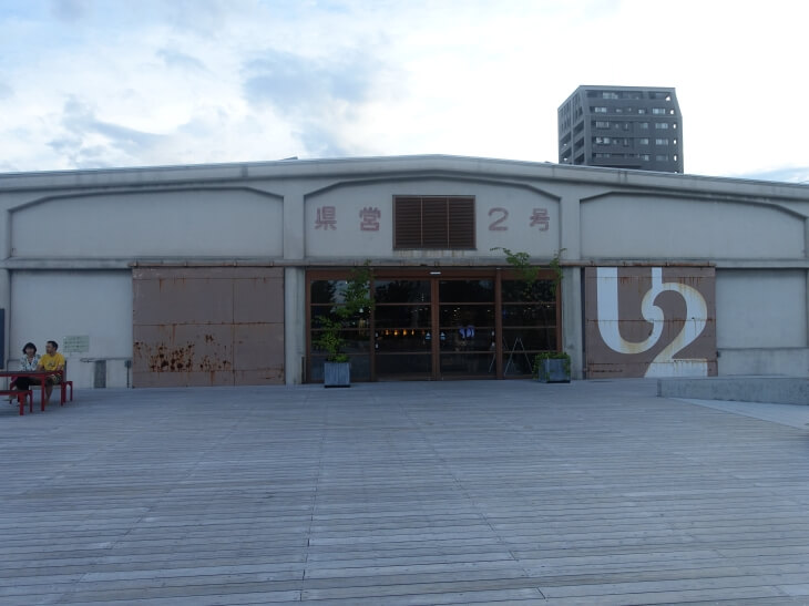 尾道U2の外観を撮影した写真