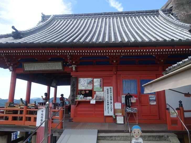 尾道市の千光寺の外観