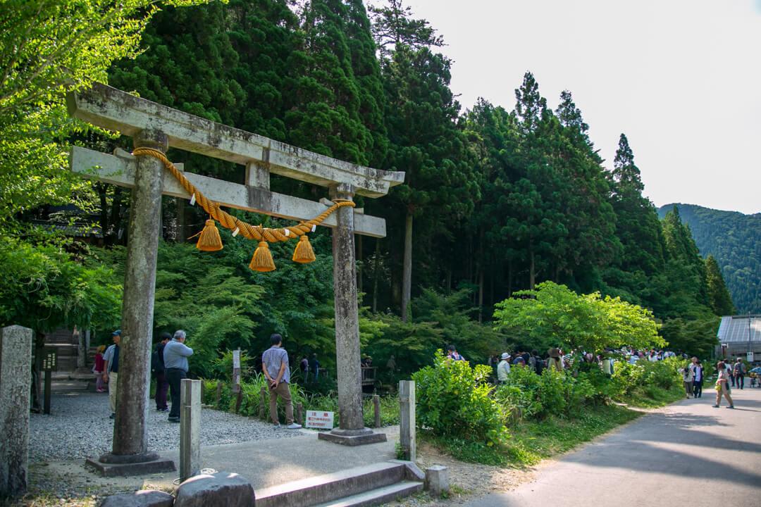 根道神社の入口の写真