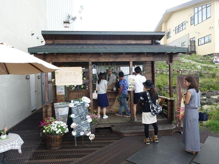 ソラカフェの外観の写真