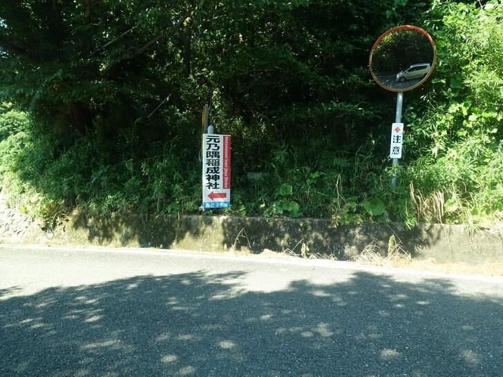 元乃隅稲成神社へ向かう道中の写真②
