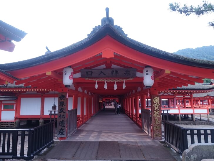 厳島神社の入り口の写真