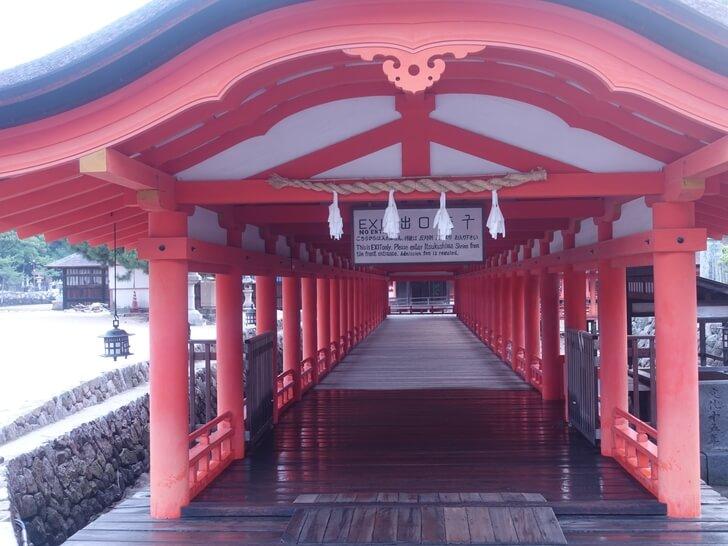 厳島神社の出口の写真