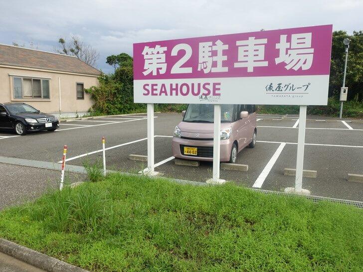 SEAHOUSEの第2駐車場の写真