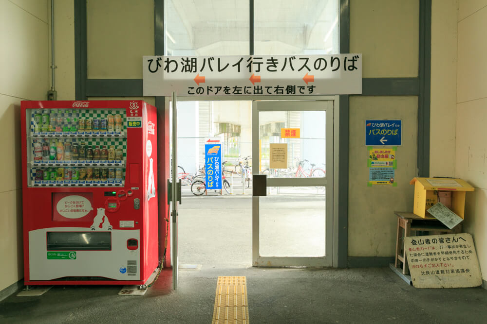 JR志賀駅のシャトルバスの発着場所を案内する看板