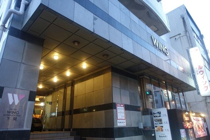 下関のビジネスホテル「ワシントンホテル」の写真