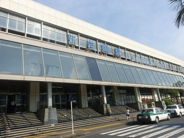 新岩国駅の写真