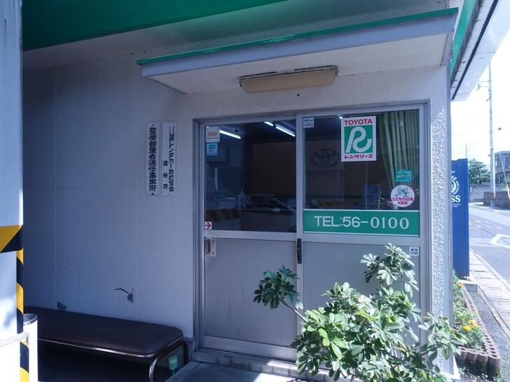 トヨタレンタリース新下関駅前店の外観の写真