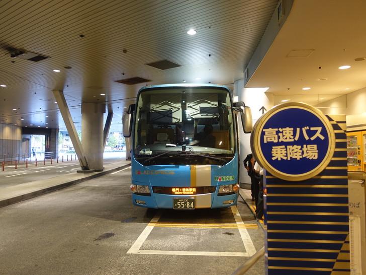 阪神高速バスの外観の写真