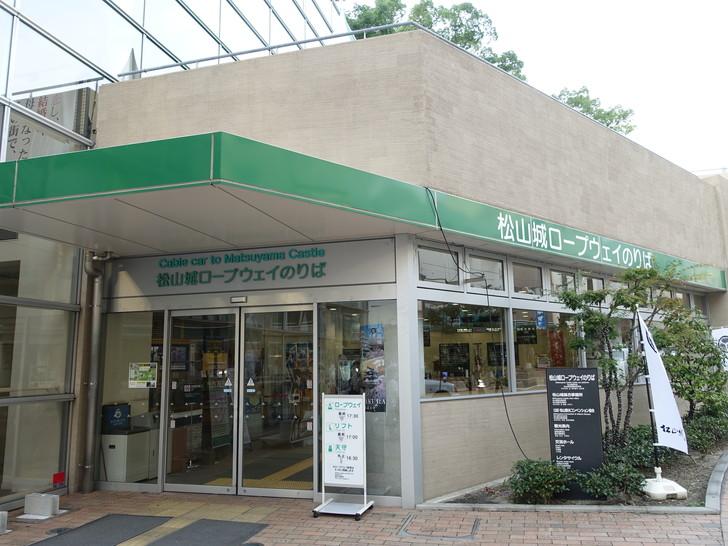 松山城ロープウェイ乗り場の建物の写真