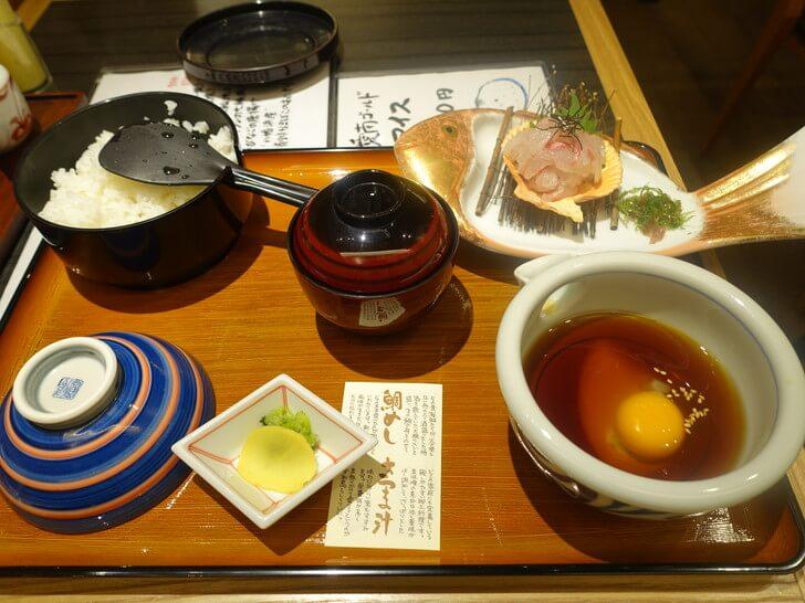 松山グルメの鯛めしを撮影した写真