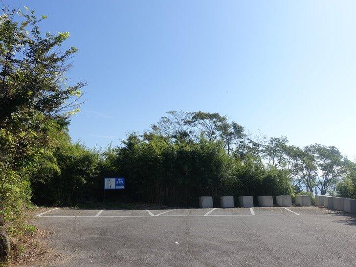 たらその第3駐車場の写真