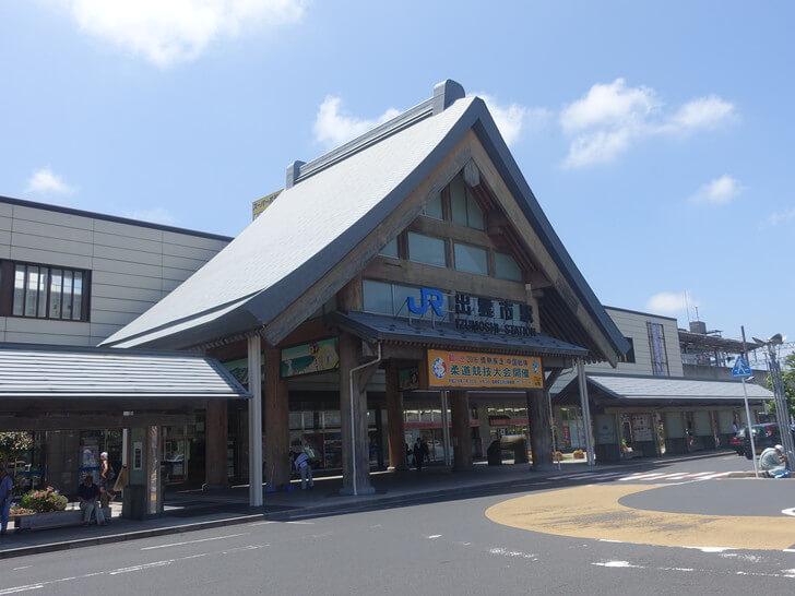 出雲市駅の外観の写真