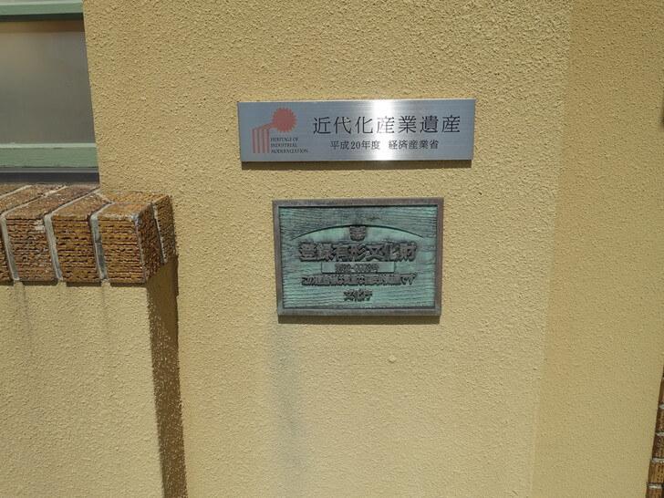 出雲大社前駅の写真その2