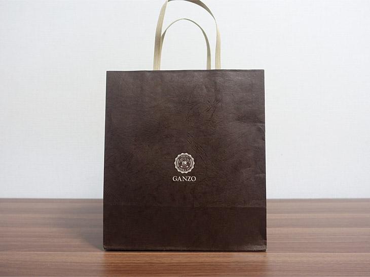 高島屋で購入したガンゾの袋の写真