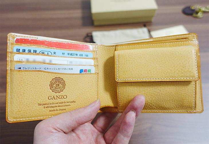 ガンゾのシンブライドル二つ折り財布にカードを収納した写真