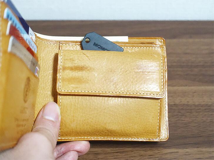 MAMORIと財布が写った写真