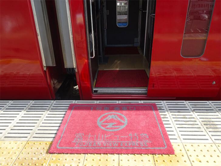 富士山ビュー特急一号車の出入り口に敷かれた絨毯の写真
