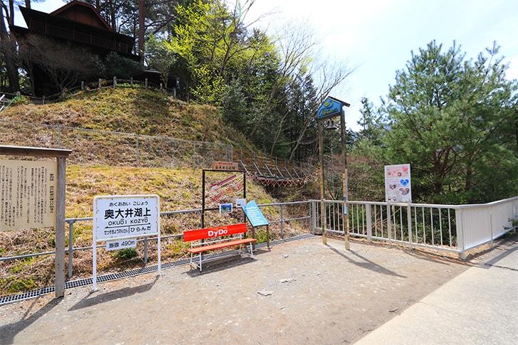 奥大井湖上駅のホームと幸せを呼ぶ鐘を撮影した写真