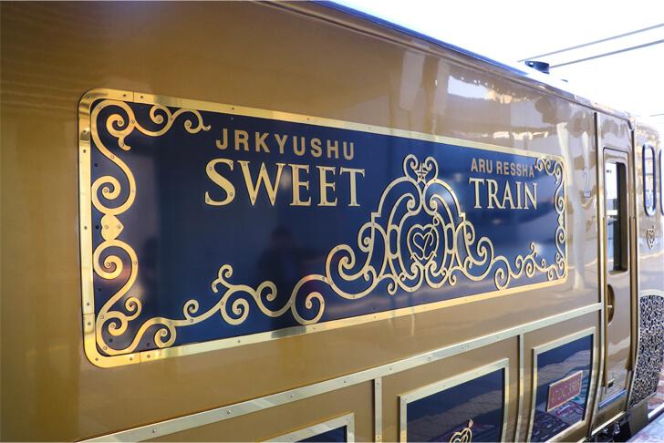 或る列車のロゴマークの写真