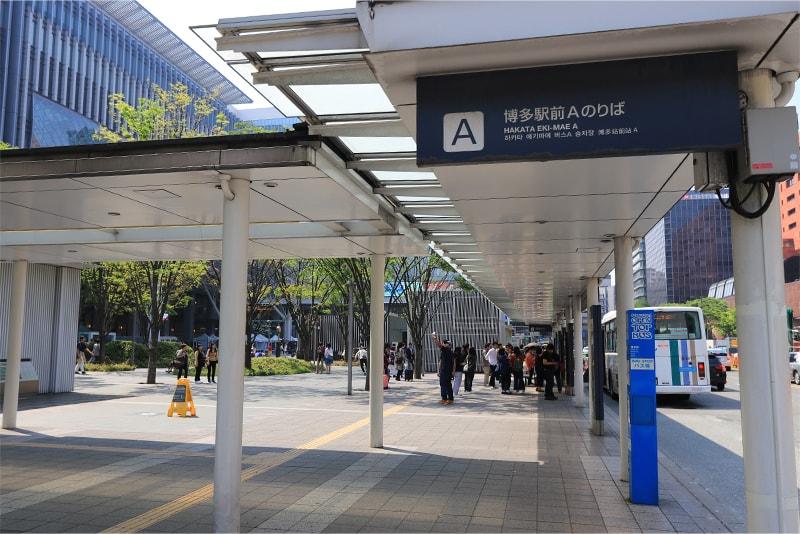 博多駅Aバス停の写真