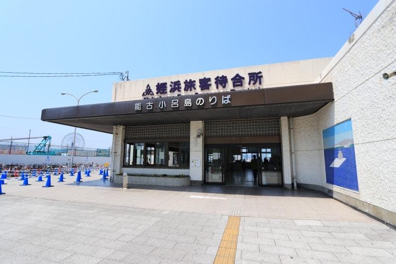 姪浜渡船場の外観の写真