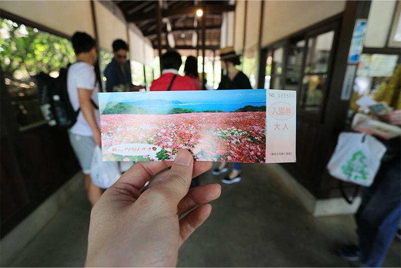 能古島アイランドパークの入場券の写真