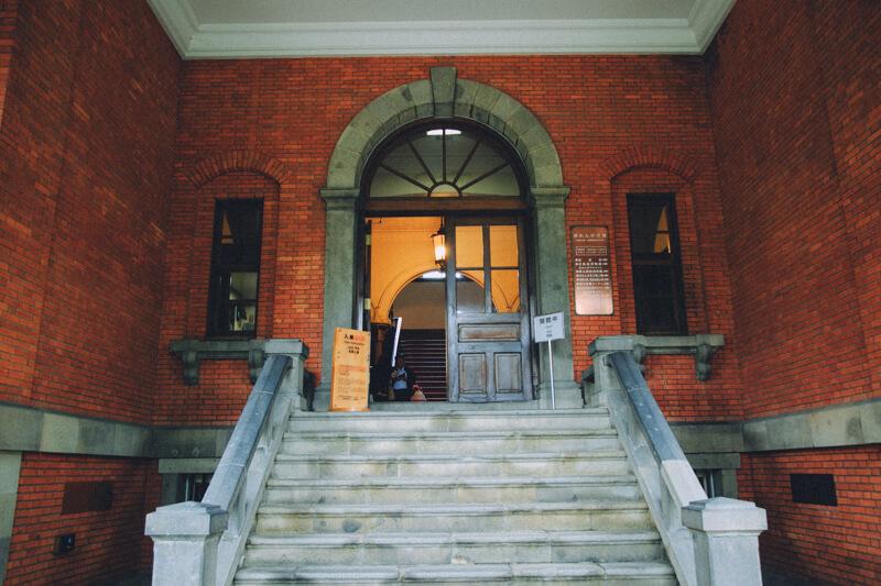 北海道庁旧本庁舎のエントランスの写真