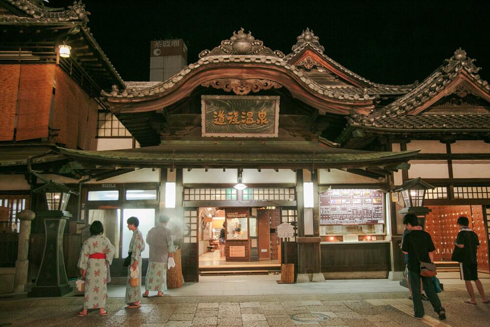 愛媛県に道後温泉本館の写真