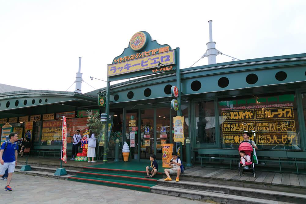 函館のハンバーガーチェーンラッキーピエロの写真