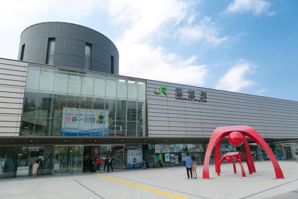 JR函館駅の写真