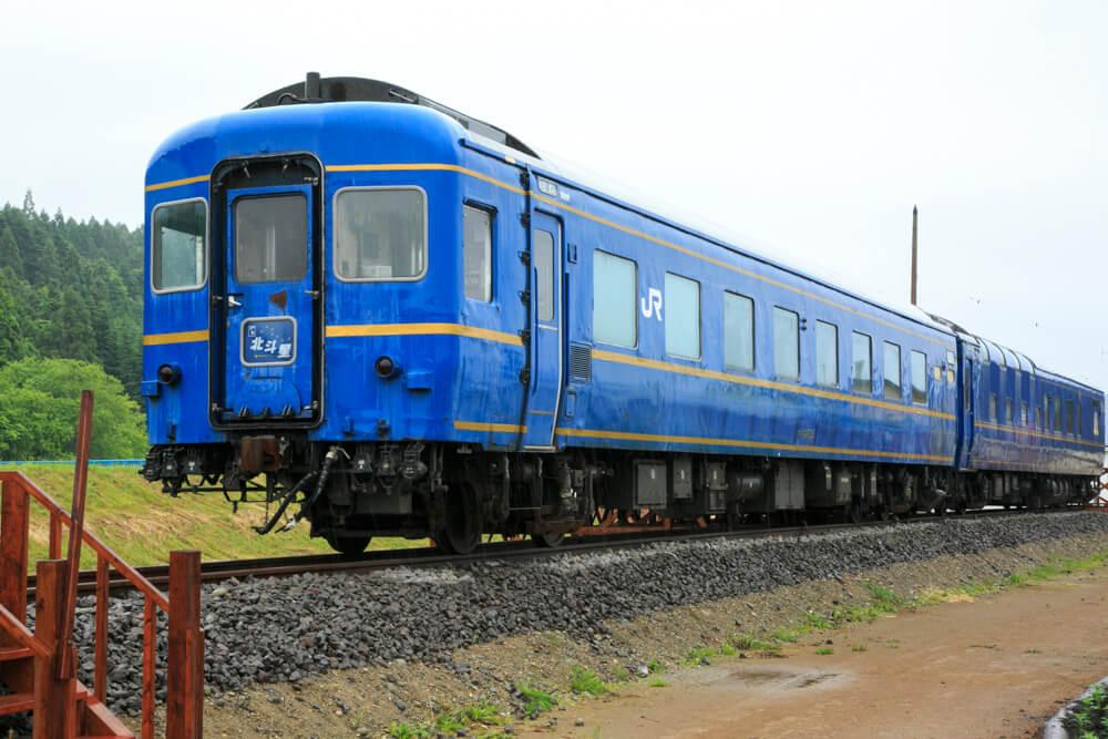 寝台列車「北斗星」展示広場の写真