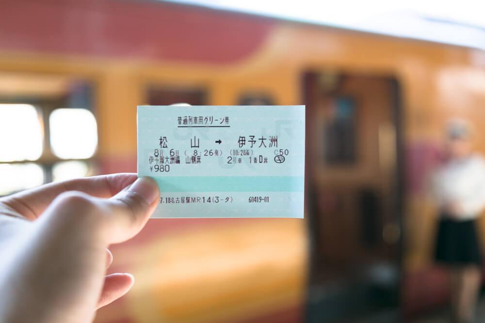 伊予灘ものがたりの乗車券を撮影した写真