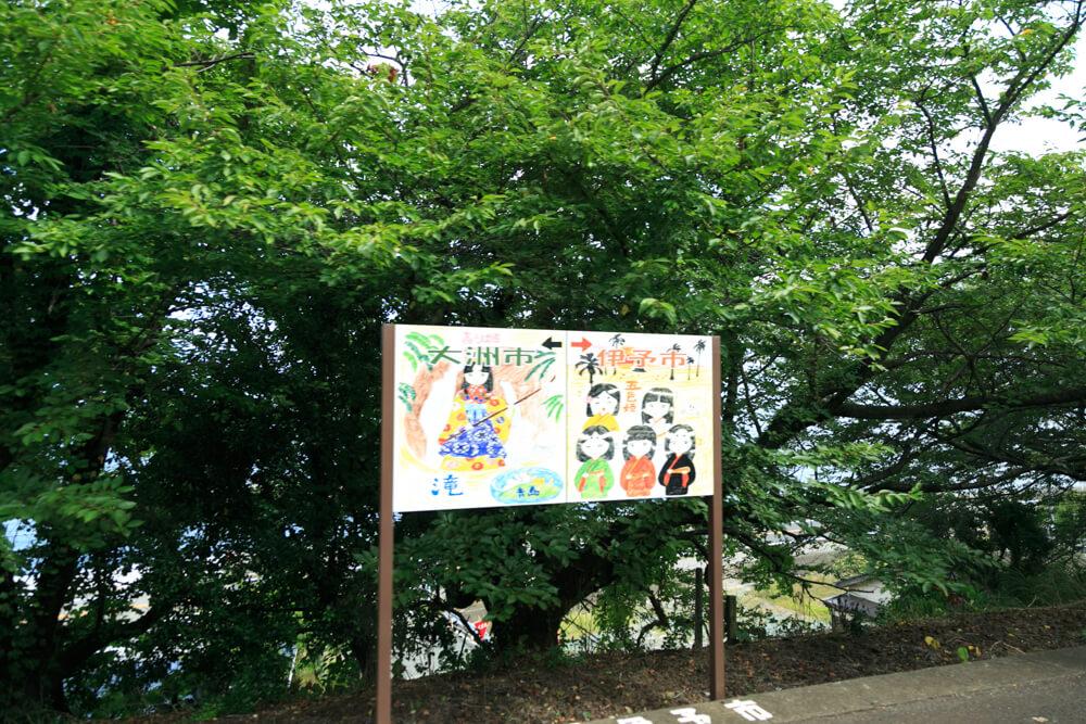 串駅から見下ろした伊予灘の海の写真