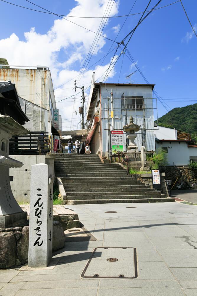 こんぴらさんの階段1段目の写真