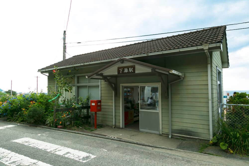 下灘駅の駅舎を撮影した写真