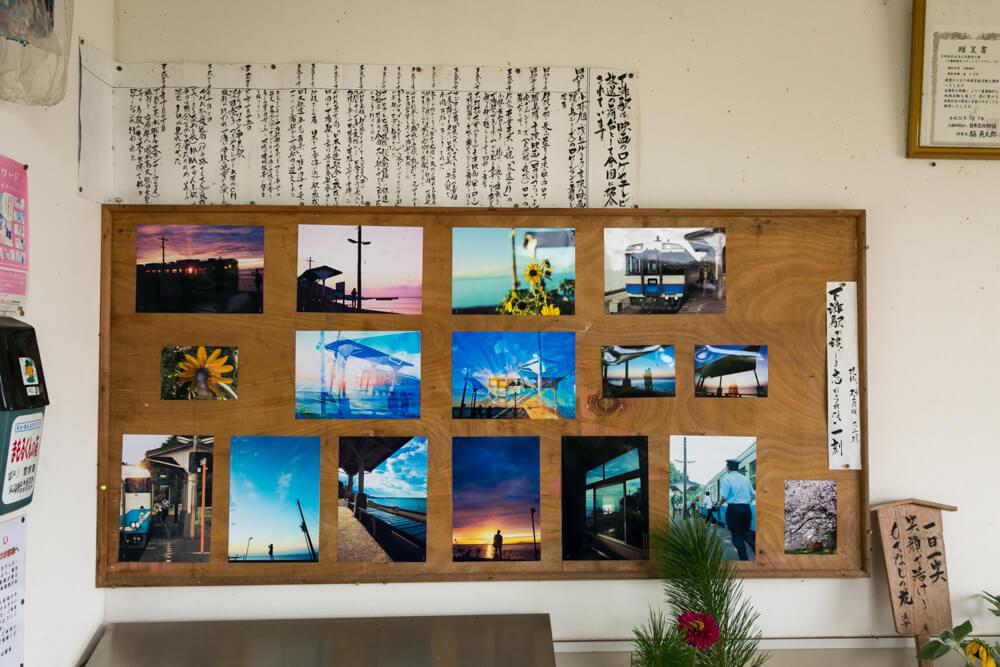 夕陽とともに撮影された下灘駅の写真集を撮影した写真