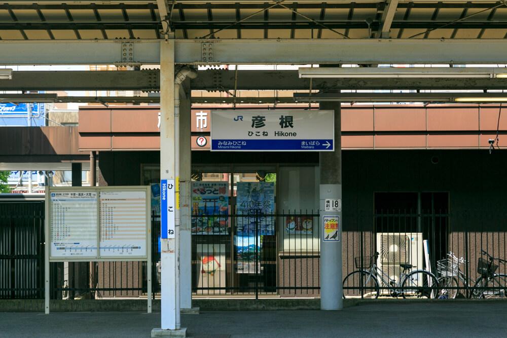 JR彦根駅の写真