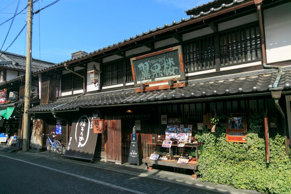 翼果楼(よかろう)の店舗の写真
