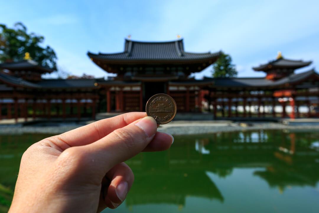 平等院鳳凰堂と10円玉を見比べた写真