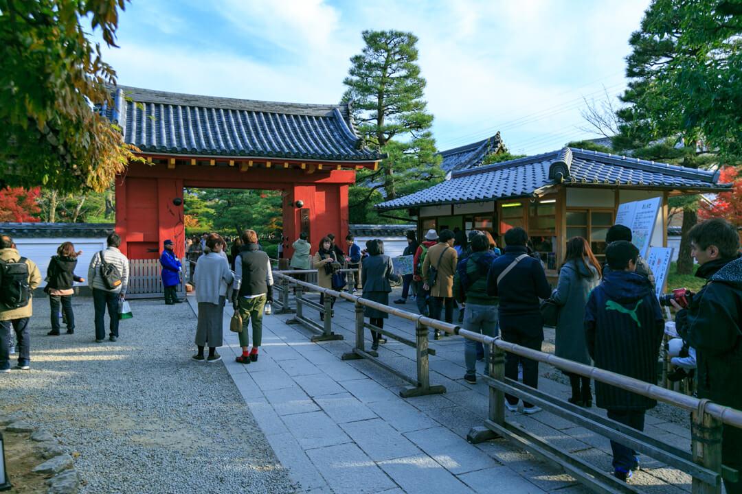 平等院鳳凰堂の表門の写真