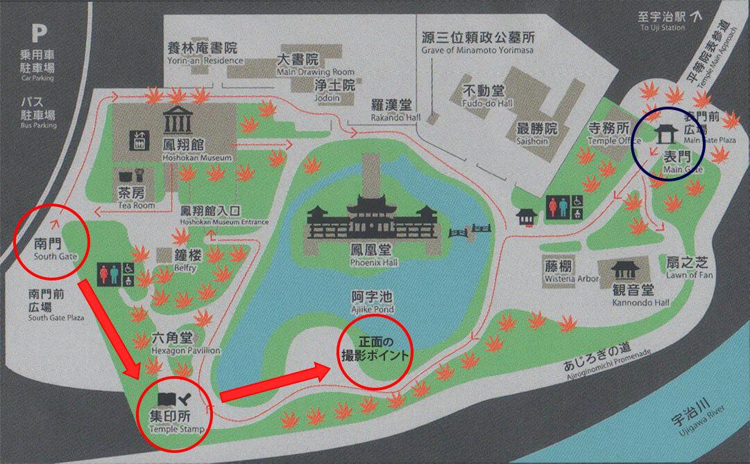 平等院鳳凰堂内の地図のイラスト