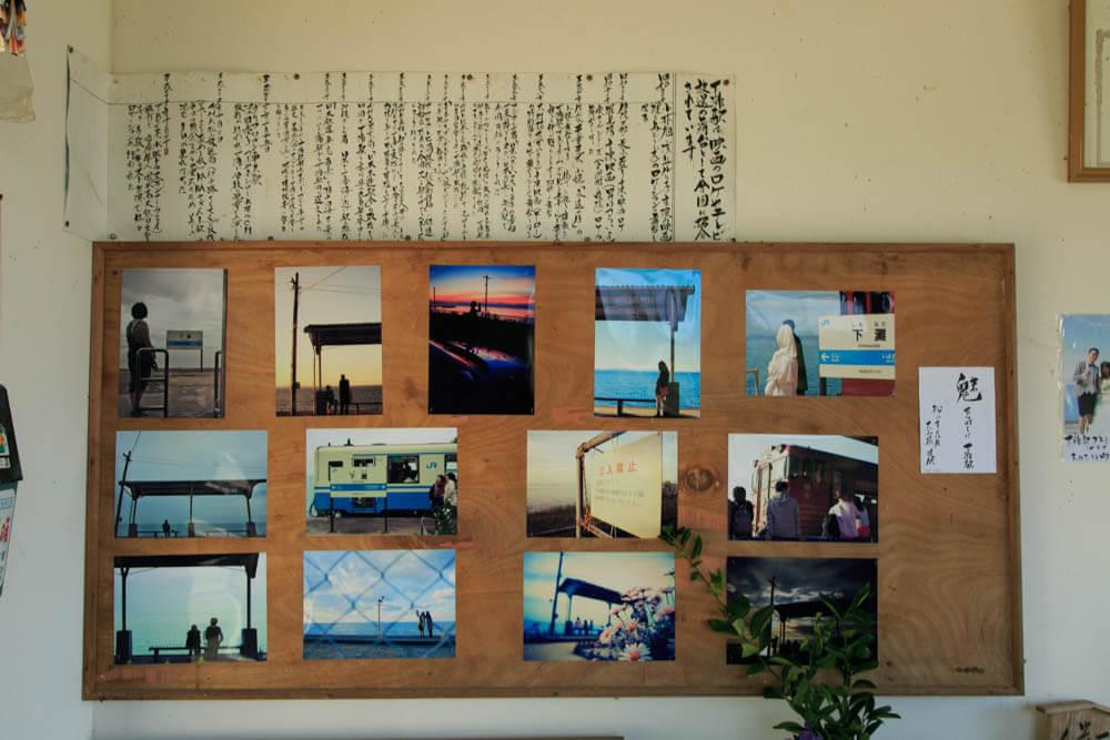 下灘駅舎内の展示物を撮影した写真
