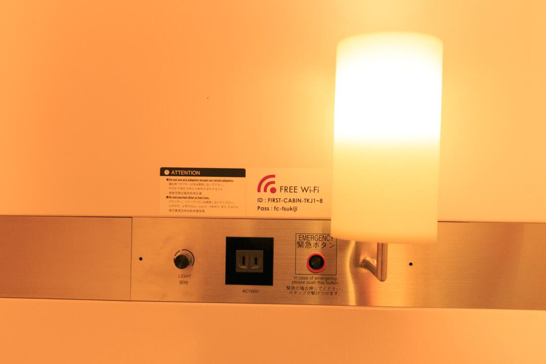 ファーストキャビン内にある電源コンセントと無料wi-fiの案内イラストを撮影した写真
