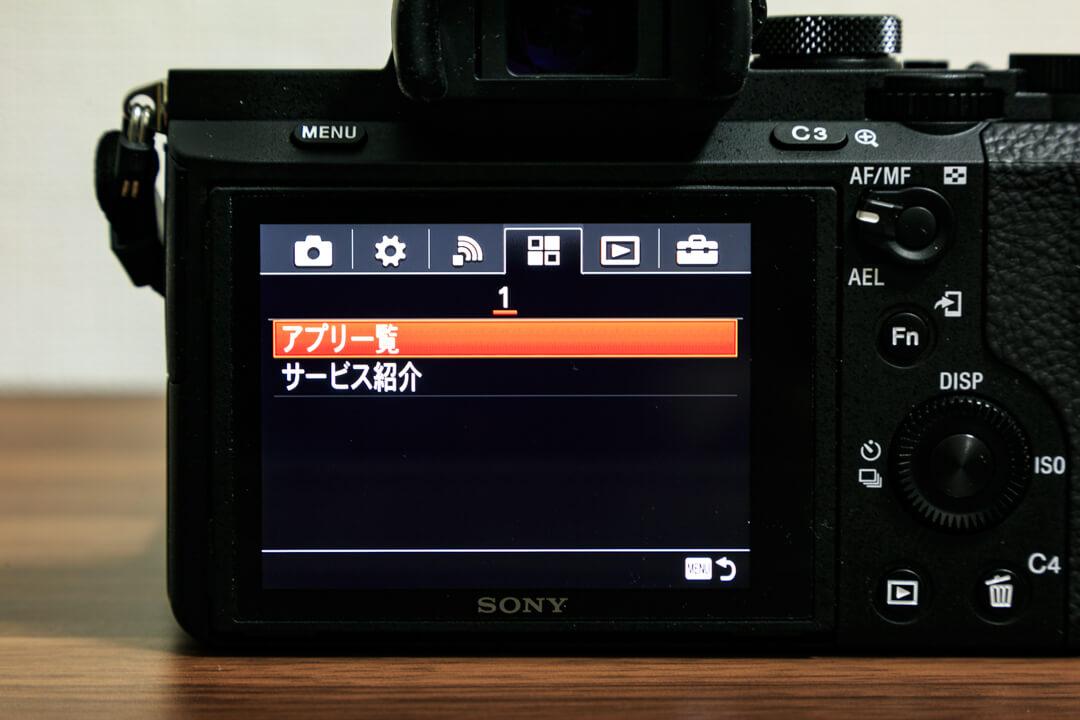 カメラの背面モニターの写真