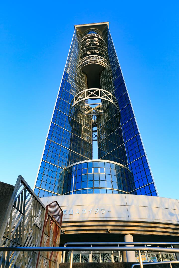東山スカイタワーの写真